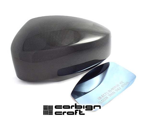 Carbign Craft mirror covers – Nissan 350Z