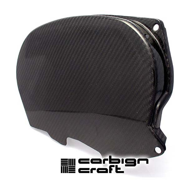 Carbign Craft cam cover – EVO 7/8