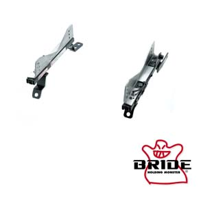 Seat rails – Bride FX Low Position – FIA