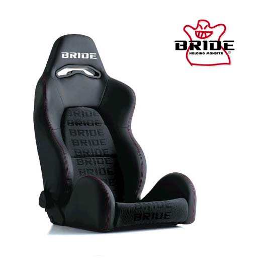 Seat – Bride Ergo II Reclinable w/ rails